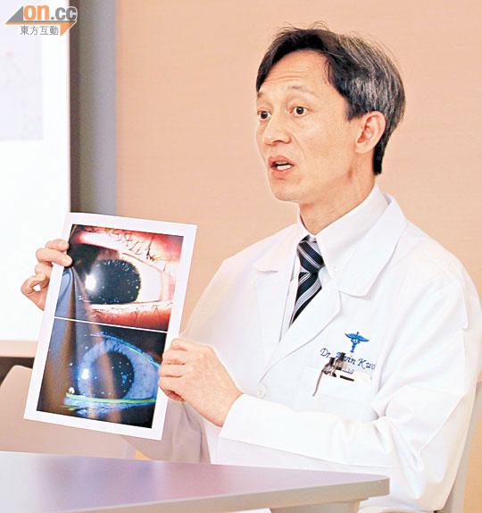 醫生 | [組圖+影片] 的最新詳盡資料** (必看!!) - www.go2tutor.com