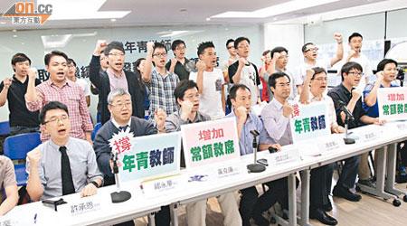 教協動員參加七一遊行,爭取改善常額教師編制及支援年輕教師就業。(袁志豪攝)