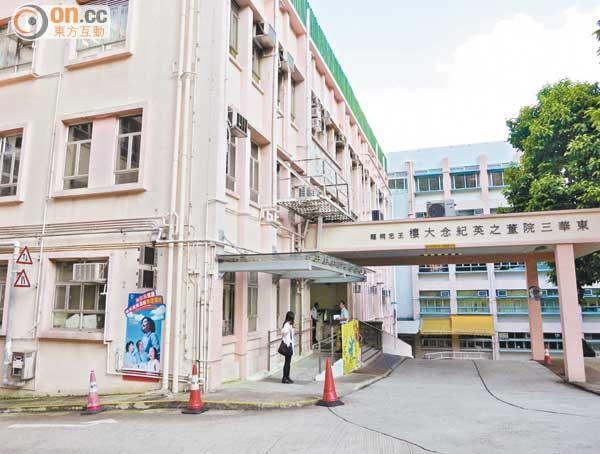 黃大仙醫院肺癆病房零設防 - 東方日報