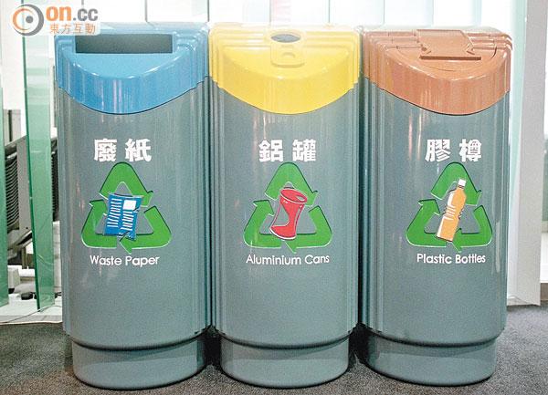 探射燈:港府環保停留「三色」回收箱時代 - 東方日報