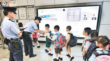 跨境童安危堪憂 促培訓跟車保母 - 東方日報