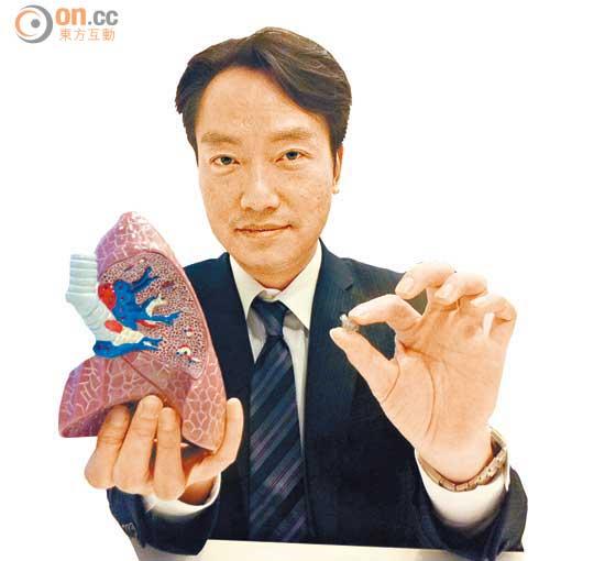 呼吸系統專科醫生 | [組圖+影片] 的最新詳盡資料** (必看!!) - www.go2tutor.com