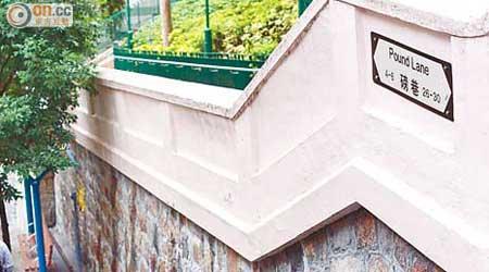 探射燈:磅巷取代樓梯街 政府兒戲 - 東方日報