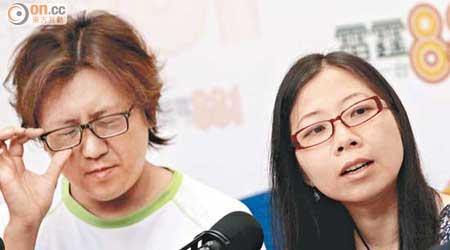 多黨促對菲貿易制裁 - 東方日報