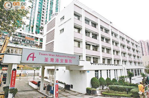 嚴重事故大爆發 私院四病人死 - 東方日報