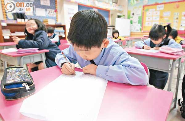 綜援學童 津貼常規化 - 東方日報