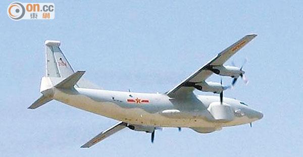 中美軍機對峙 - 東方日報