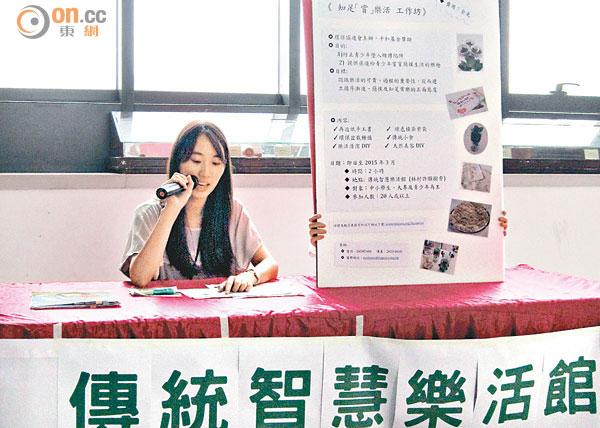 調查:四成港青奢望不勞而獲 - 東方日報