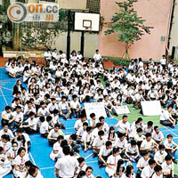 罷課學生 校內自修反思 - 東方日報