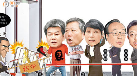 政情:泛民收錢議員走唔甩 - 東方日報