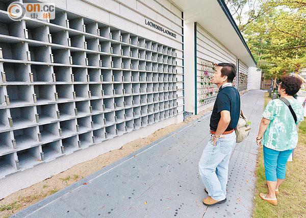 食署抽籤失當 丟空逾二萬龕位 - 東方日報