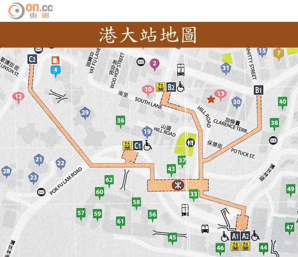 港鐵香港站地圖|- 港鐵香港站地圖| - 快熱資訊 - 走進時代