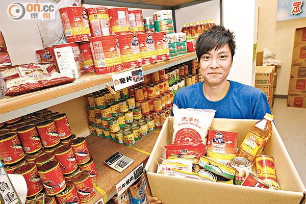 撥款兩億 延長「食物銀行」服務 - 東方日報