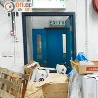 郵政失職 郵包堆壓變爛包 - 東方日報