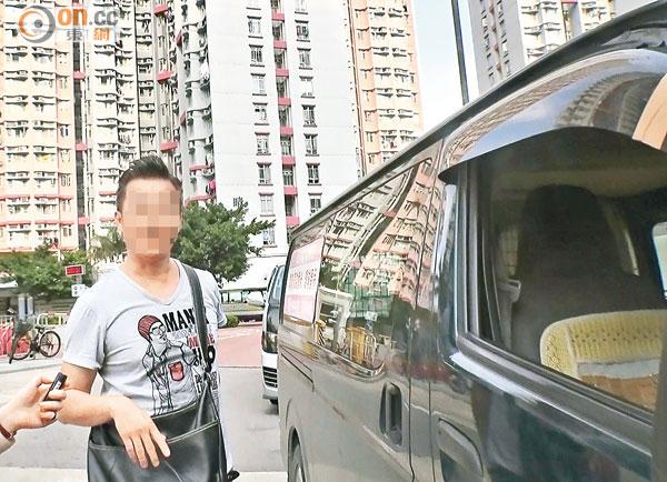 探射燈:貨車賣糧油平霸天水圍 - 東方日報