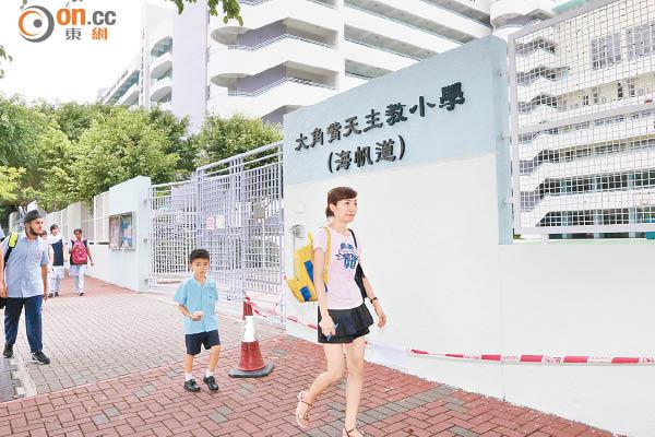 大角嘴學校集體食物中毒 - 東方日報