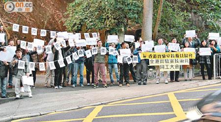 中學實驗室技術員抗議工時大增 - 東方日報