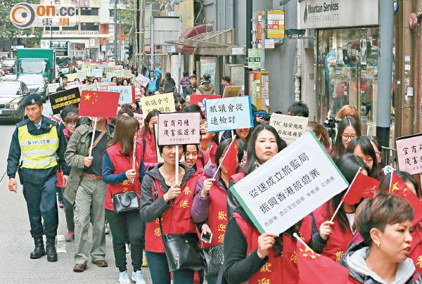 遊行抗旅議會 爭拗不息 - 東方日報
