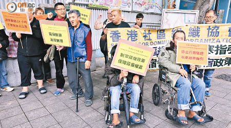 團體促設露宿者中途宿舍 - 東方日報