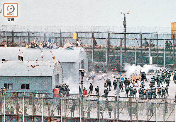 越南禁閉營遣返政策屢釀騷動 - 東方日報