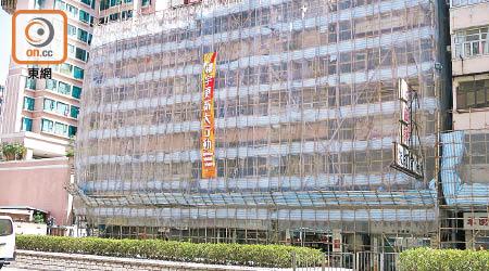 300幢更新樓促加強驗收 - 東方日報