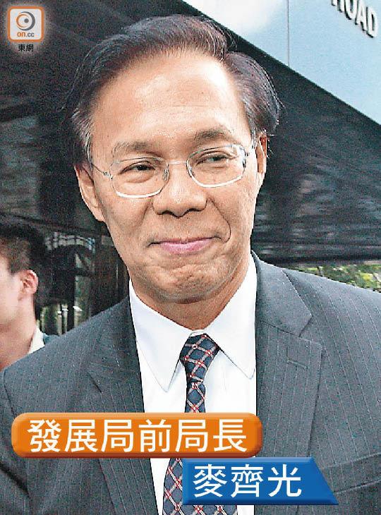 高官 公職人員 屢爆物業醜聞 - 東方日報