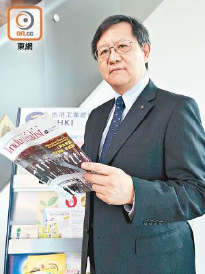 政情:填劉展灝遺缺 林宣武掌生促局 - 東方日報