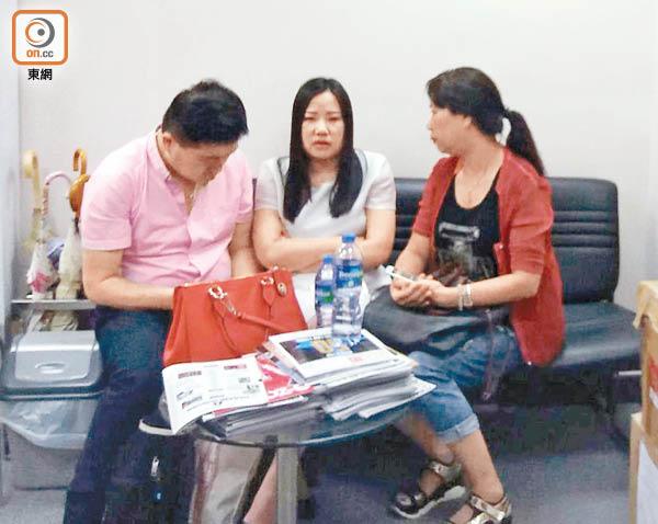 「師爺」疑吞客款逾千二萬 - 東方日報