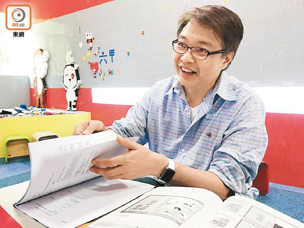探射燈:電腦教育節脫港創新追唔切 - 東方日報