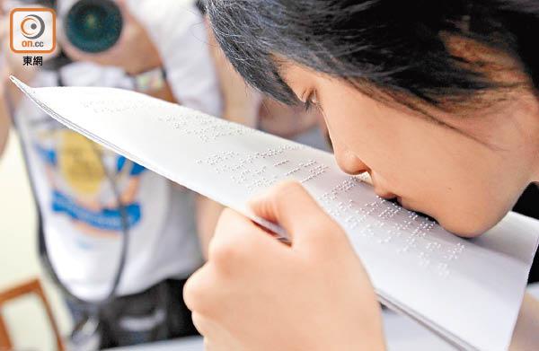 唇讀芷君 大學GPA幾乎滿分 - 東方日報