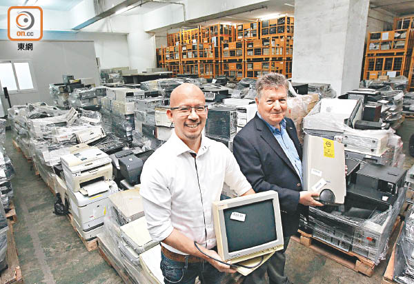 五區設廢電器回收站 - 東方日報