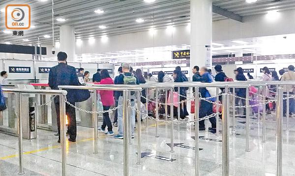 深圳新e道 港人要過二重關 - 東方日報