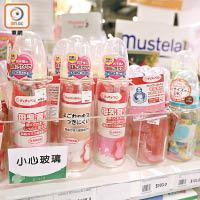 CHU CHU奶樽含毒物港停售 - 東方日報