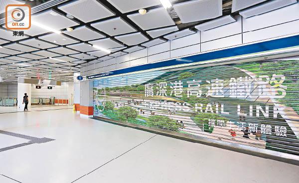 旅遊業歡迎方案 擬增加高鐵團 - 東方日報