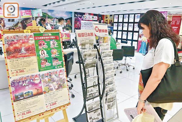 聖誕短線團或加價兩成 - 東方日報