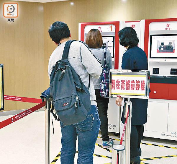 中旅社推出回鄉證自助取證機 - 東方日報