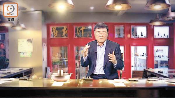 阿王辣爆:踐踏第四權打壓東方 - 東方日報