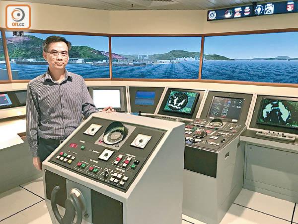 電子海圖 遠洋船來港必備 - 東方日報