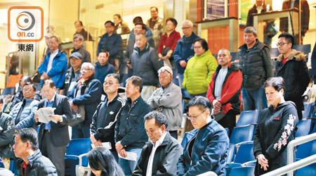 跑馬地賽事前舉行默哀悼念 - 東方日報