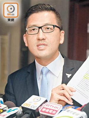 林卓廷再收梁振英律師信 - 東方日報
