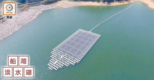 水塘浮動太陽能板 發電效能高 - 東方日報