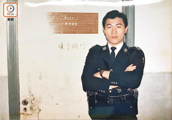 加入警隊31載 僅放4日半病假 - 東方日報