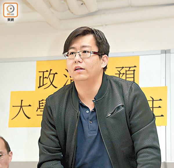 不獲續約 校方拒接納上訴委員會建議 王凱峰高票連任浸大校董 - 東方日報