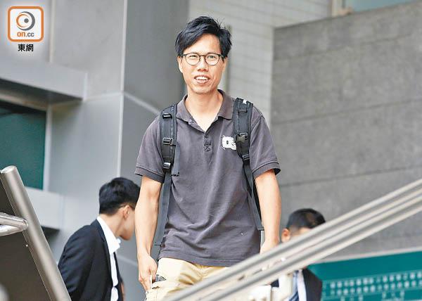 法庭:虛假聲明提取強積金 技工候懲 - 東方日報
