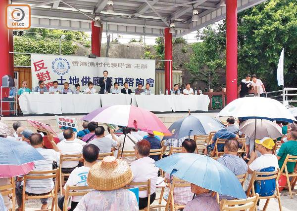 漁民反對填海造地 憂損生計 - 東方日報