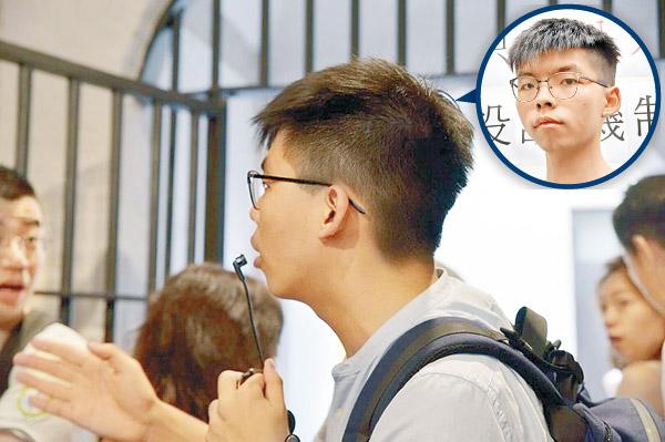 政情:黃之鋒帶團去大館 變專家講監獄生活 - 東方日報