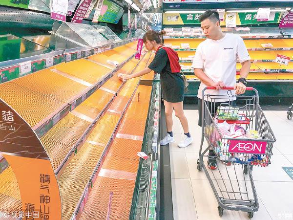 颱風來襲 廣州民眾提前掃貨 - 東方日報