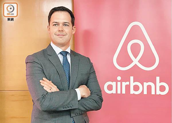 Airbnb發起聯署 促重啟修例諮詢 - 東方日報