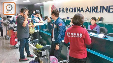 旅客及旅行社損失 臺觀光局籲華航處理 - 東方日報