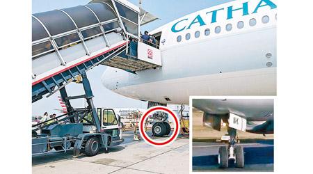 國泰客機疑起落架艙門蓋飛脫 民航處無公布 - 東方日報